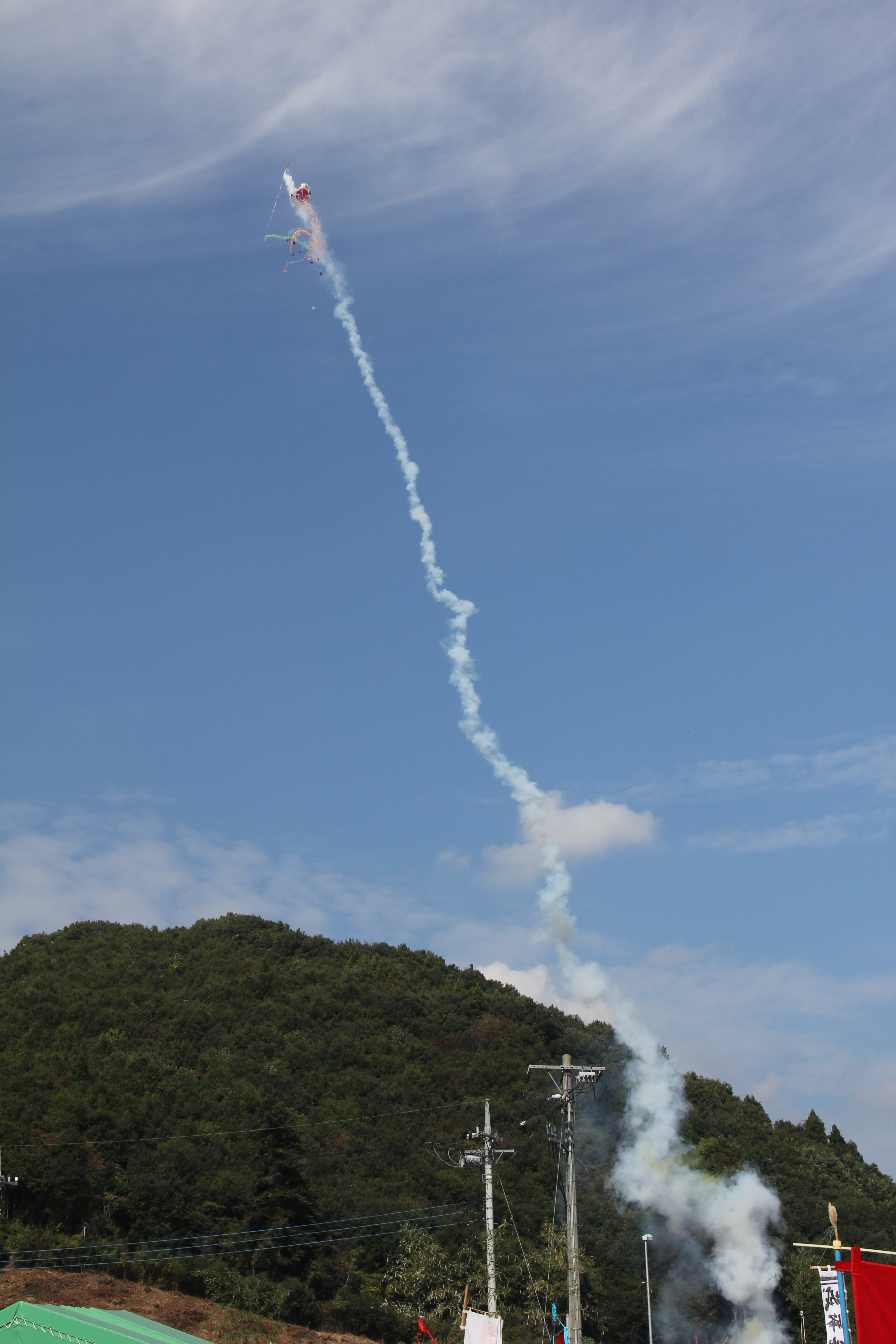 龍勢祭り 秩父吉田の農民ロケット