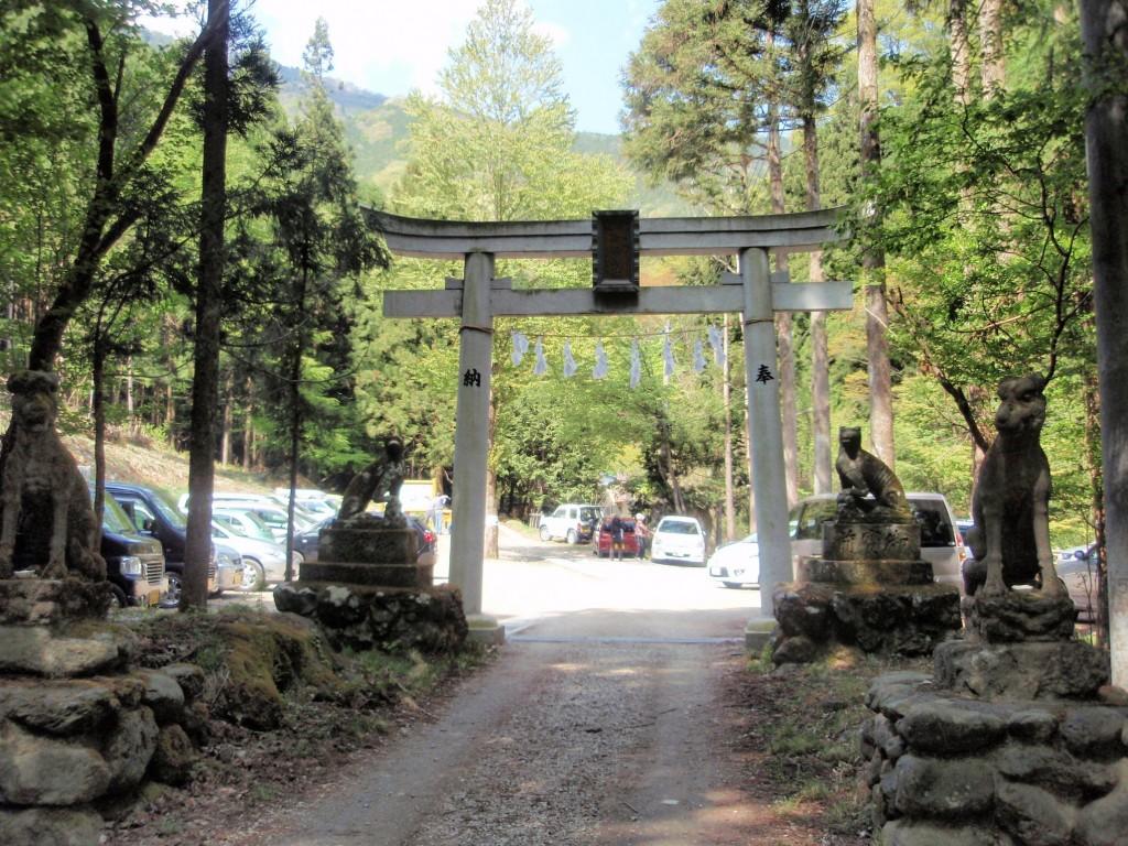 武甲山 横瀬口