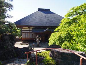 8番 西善寺