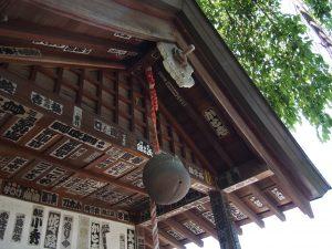 15番 少林寺