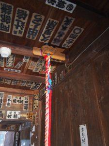 18番 神門寺