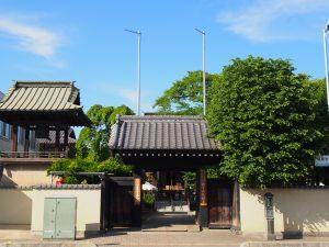13番 慈眼寺