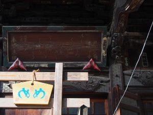 12番 野坂寺