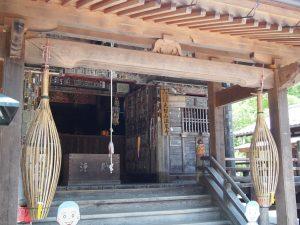 24番 宝泉寺