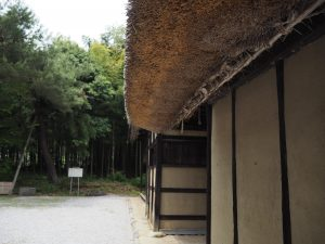 旧新井家住宅