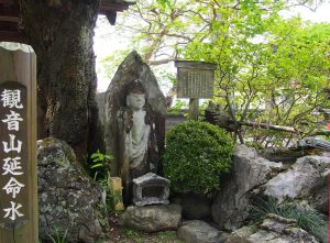 27番 大渕寺