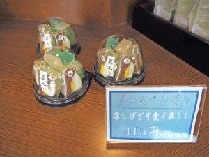 夏を感じる栗助の和菓子1