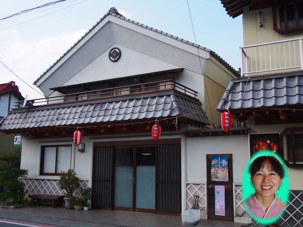 須崎旅館2016.7