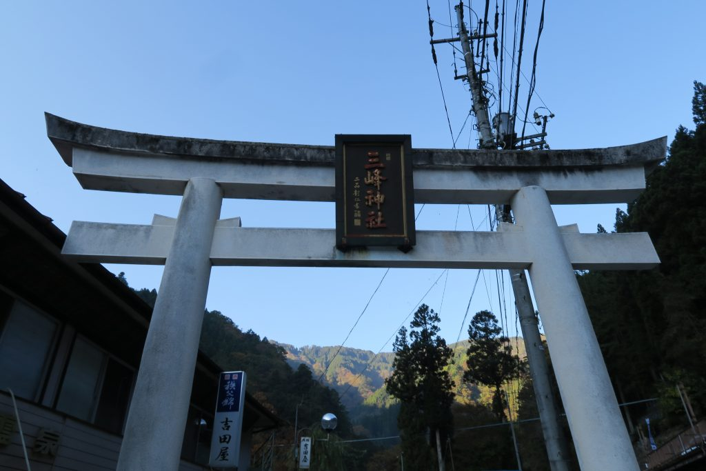 三峰神社へ向かう