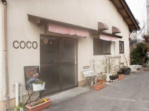皆野のパン屋COCOお店の外観