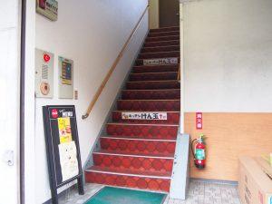 秩父の居酒屋キッチンけん玉へ続く階段