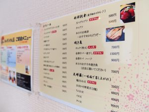 キッチンけん玉のメニュー表