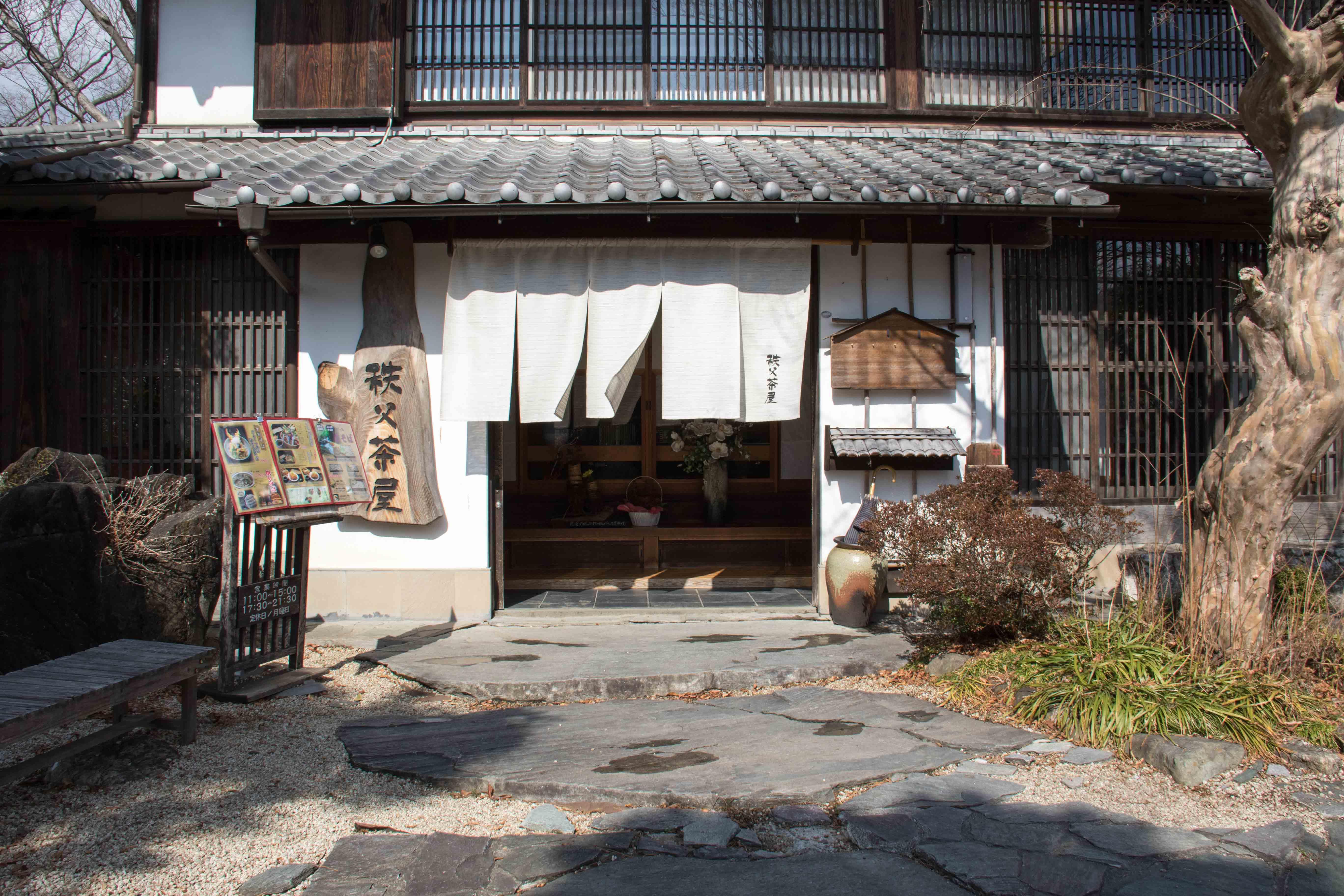 秩父茶屋 店内入口