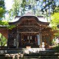 二番 真福寺(しんぷくじ)
