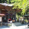 三番 常泉寺(じょうせんじ)