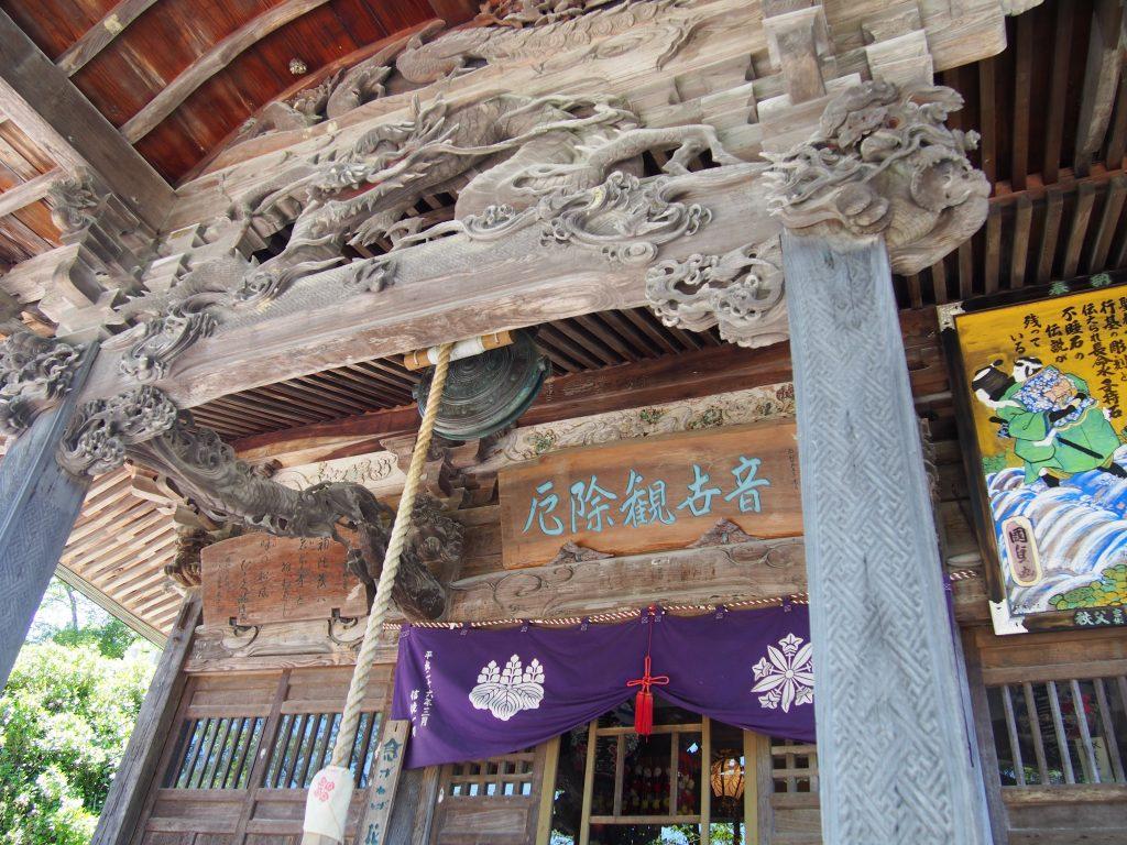 札所3番 常泉寺