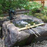 26番 円融寺