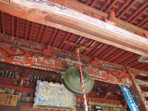 30番 法雲寺