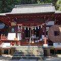 金運のパワースポット 聖神社