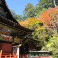 三峰神社周辺の紅葉の様子11月