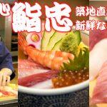秩父のお寿司屋さん鮨忠イメージ画像